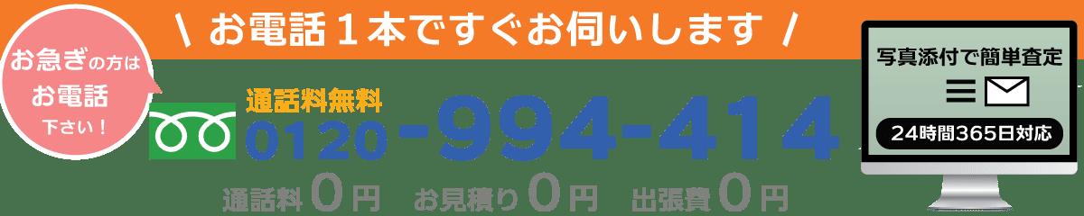 神戸市・兵庫県で遺品整理はリサイクルジャパン