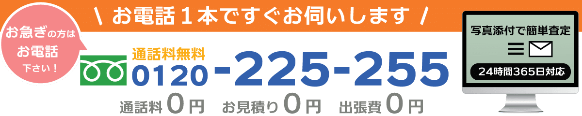 奈良県で遺品整理の事ならリサイクルジャパン
