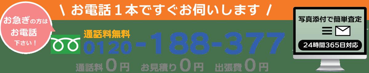 静岡県(浜松市・静岡市)で遺品整理の事ならリサイクルジャパン