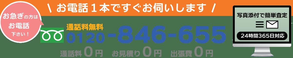 和歌山県で遺品整理はリサイクルジャパン